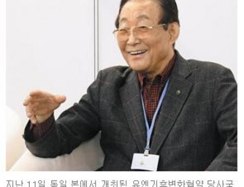 """고건 """"북한에 나무 심어 탄소배출권 획득하자"""""""