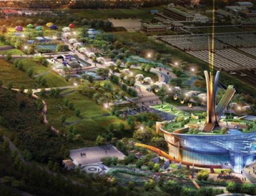 서울시 2020 물환경 종합관리계획