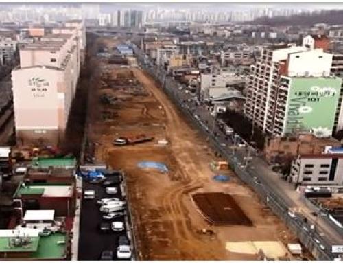 2017 서울정원박람회